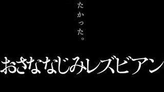 Stupefying Japanese partition Suzu Ichinose, Arisa Shiraishi in the matter of Hottest cunnilingus, code of practice JAV chapter